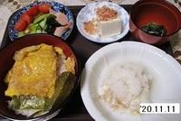 '20.11.11カツ丼他.JPG