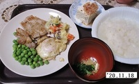 '20.11.18豚肉ソテー他.JPG