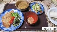 '20.11.29豚肉ソテー・大根葉とイリコの炒め煮他.JPG