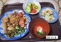 '20.11.8ベーコンとシメジの炒め煮他.JPG