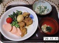 '20.12.11鶏肉とゆで卵のさっぱり煮・白和え他.JPG