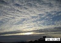 '20.12.20朝の雲.JPG