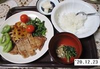 '20.12.23豚肉ソテー他.JPG
