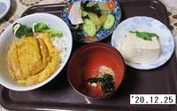 '20.12.25カツ丼他.JPG