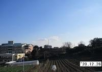 '20.12.26朝の空�@.JPG