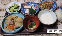 '20.12.29根菜の煮物他.JPG