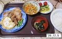 '20.12.5切り干し大根の煮物・豚肉ソテー他.JPG