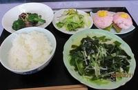 '20.2.11料理教室のメニュー.JPG