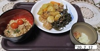 '20.2.12ジャガイモと豚肉の煮物他.JPG