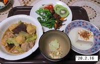 '20.2.16肉団子すき焼き風他.JPG