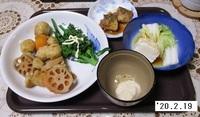 '20.2.19レンコン・サトイモ・豚肉煮物他.JPG