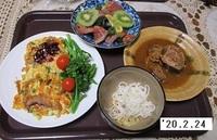 '20.2.24豆腐がんも他.JPG