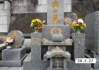 '20.2.27実家墓参り.JPG