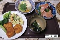 '20.2.28一口トンカツ・ポテサ他.JPG