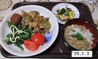 '20.2.3レンコンと豚肉の炒め煮・蕎麦他.JPG