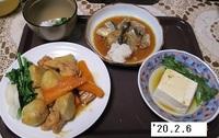 '20.2.6サトイモと鶏肉の煮物他.JPG