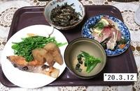 '20.3.12鮭の塩焼き・だし昆布の煮物他.JPG