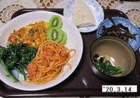 '20.3.14トマトスパ・ゴマ豆腐他.JPG