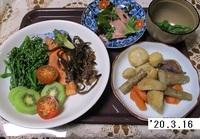 '20.3.16鮭の塩焼き・根菜の煮物他.JPG
