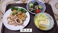 '20.3.9イカとサトイモの煮物他.JPG