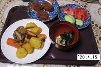 '20.4.15根菜類煮物他.JPG
