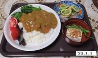 '20.4.1ッカレー・湯豆腐・ブリのたたき.JPG