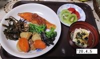 '20.4.5鮭の梅味噌焼き.JPG