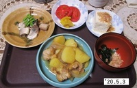'20.5.3鶏肉ジャガ他'.JPG