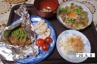 '20.5.8ヒラタケと豚肉の炒め煮他.JPG