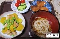 '20.6.7ジャガと鶏肉の煮物他.JPG