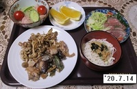 '20.7.14豚肉とシメジの炒め他。.JPG