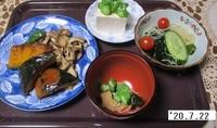 '20.7.22カボチャ・マイタケ煮物・春雨ゴマサラダ他.JPG