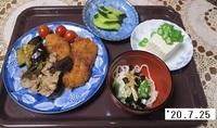 '20.7.25ソーストンカツ・ナスと豚肉みそ炒め他.JPG