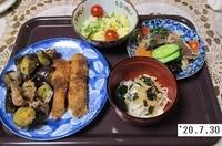 '20.7.30アジフライ・ナスと豚肉の味噌炒め他.JPG