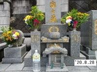 '20.8.28実家墓参り.JPG