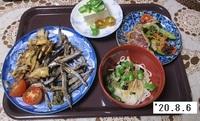 '20.8.6きびなご・マイタケと豚肉炒め他.JPG