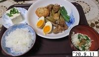 '20.9.11鶏もも肉とゆで卵のさっぱり煮.JPG