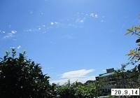 '20.9.14千切れ雲�A.JPG