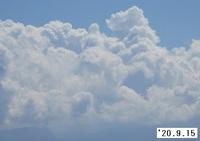'20.9.15雲�A.JPG
