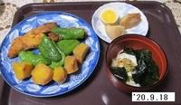 '20.9.18サバの竜田揚げ・ピーマン素揚げ他.JPG