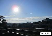 '20.9.22朝の雲�@.JPG