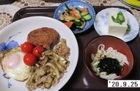 '20.9.25マイタケと豚肉の炒め煮他.JPG