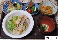 '21.1.11豚肉と白菜の蒸し煮他.JPG