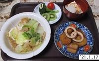 '21.1.17白菜と豚肉の炒め煮他.JPG