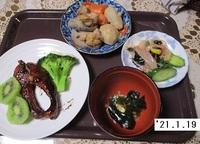 '21.1.19鮭のバター醬油焼き他.JPG