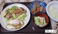 '21.1.23豚肉ソテー他.JPG