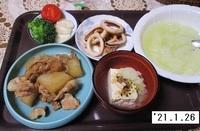 '21.1.26豚バラ大根他.JPG
