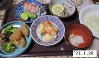 '21.1.28マイタケと豚肉炒め煮他.JPG