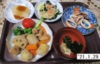 '21.1.29サトイモと鶏肉の煮物他.JPG