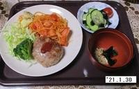 '21.1.30トマトスパ・ハンバーグ他.JPG